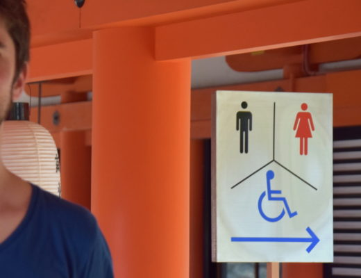 toilet in japan
